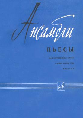 русская плясовая музыка слушать
